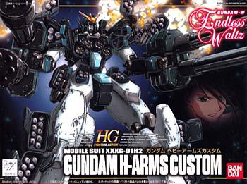 HGWG - Gundam Heavy Arms Custom