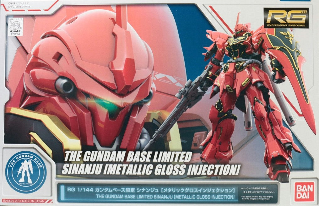 RG - Sinanju (Gundam Base Exclusive)