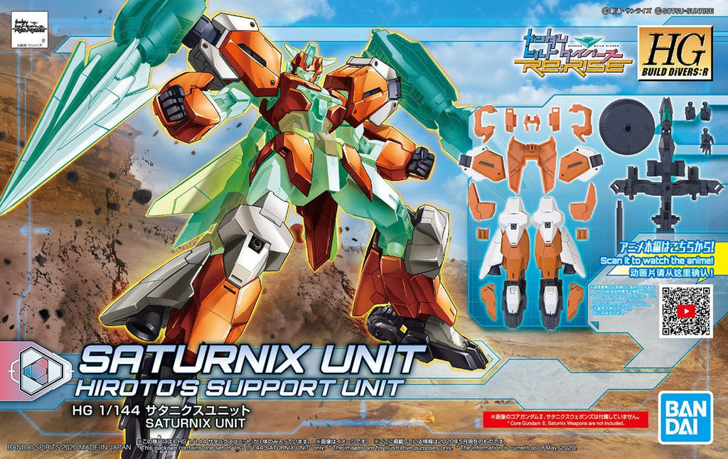 HGBC:R - Hero Saturnix Unit
