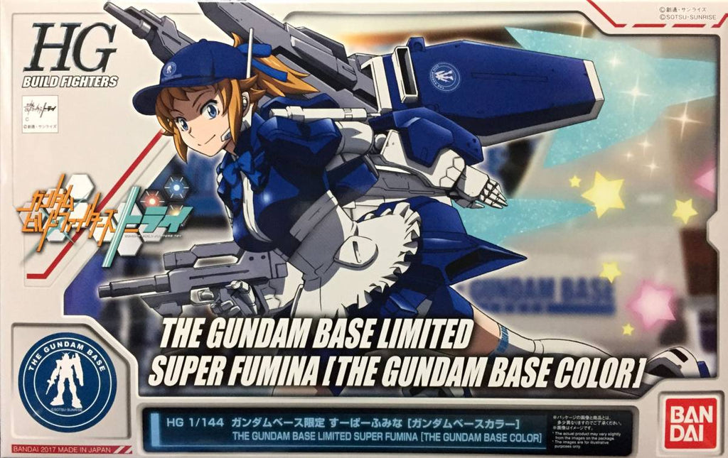 HG - Super Fumina (Gundam Base Exclusive)