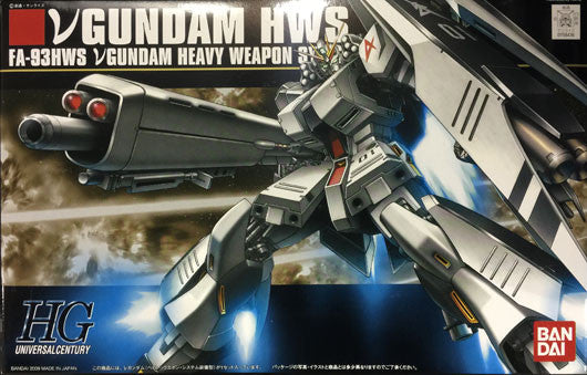 HG - Nu Gundam (Heavy Weapon System)