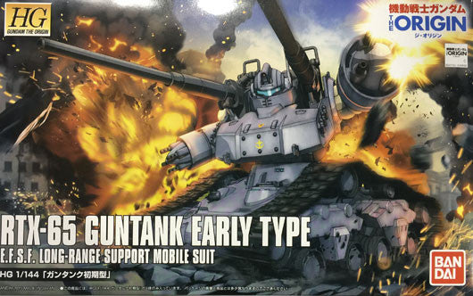 HGTO - Guntank Early Type