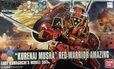 "SDBF - Red Warrior ""Kurenai Musha"" Amazing"