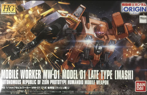 HGTO - Mobile Worker MW-01 Type 01 Late Type (Mash Custom)