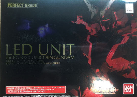 PG - LED Unit for Unicorn Gundam / Banshee Norn