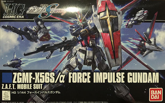 HGSE - Revive Force Impulse Gundam