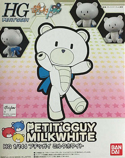 Petit-Beargguy Milk White