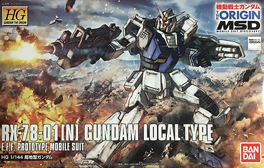 HGTO - MSD Gundam Local Type