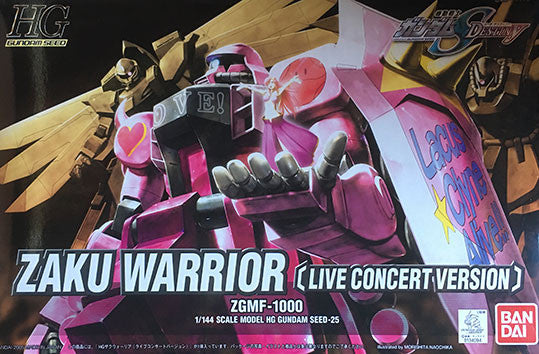 HGSE - Zaku Warrior Live Concert Version