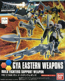 HGBC - Gya Eastern Weapons