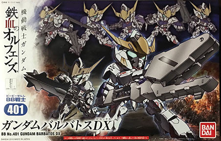 SDIO - Gundam Barbatos DX
