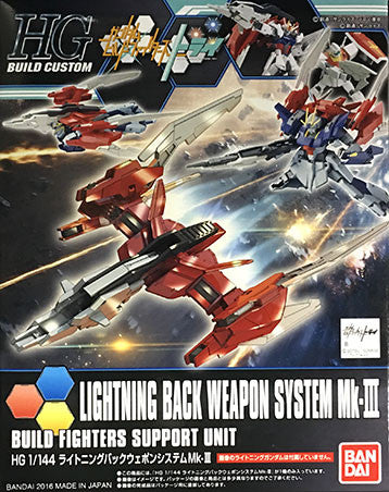 HGBC - Lightning Back Weapon System Mk-III
