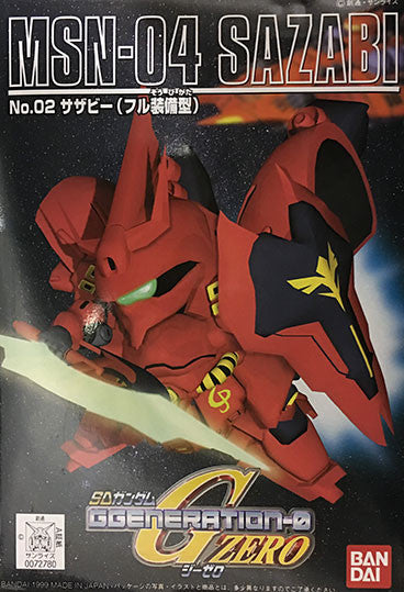 SD - Sazabi Full Equipment