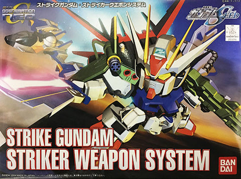 SD - Strike Gundam Striker Weapon System