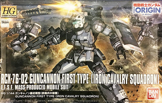 HGTO - Guncannon Early Type (Iron Cavalry Squadron)