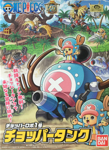 Chopper Robo No.1 Chopper Tank