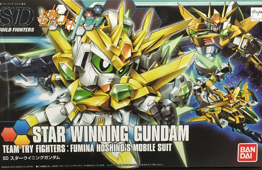 SDBF - Star Winning Gundam
