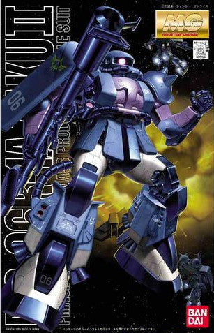 MG - Zaku II Black Trinity