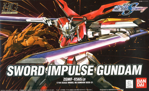 HGSE - Sword Impulse Gundam
