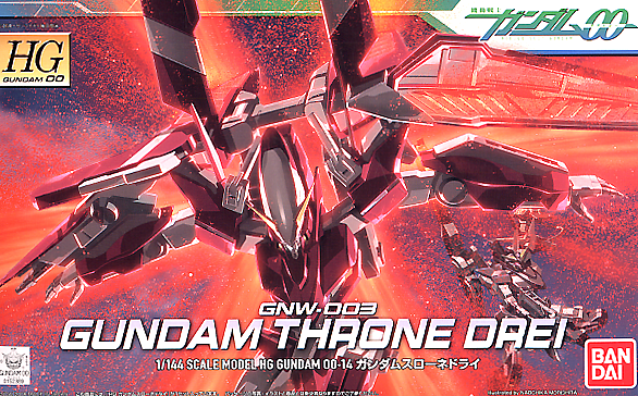 HG00 - Gundam Throne Drei