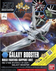 High Grade: Build Fighters