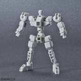 SD - Gundam Cross Silhouette Booster (White)