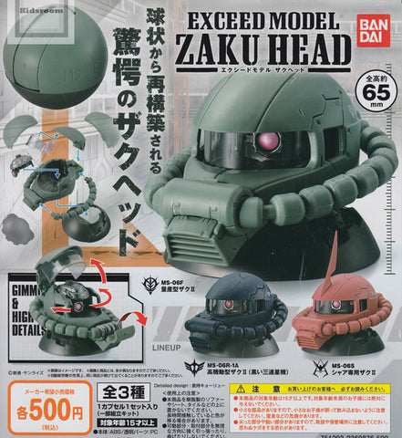 Exceed Model: Zaku Head