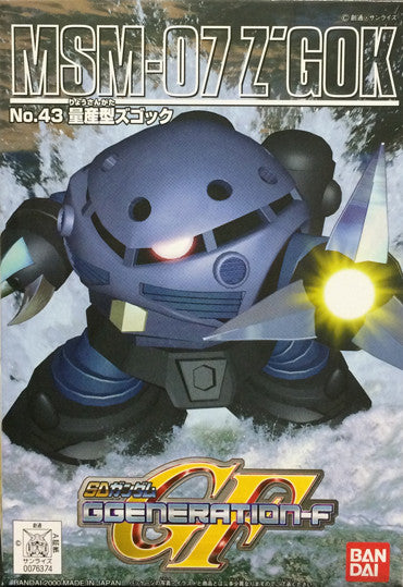 SD - Z'Gok Production Type