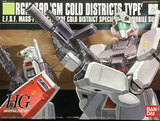 HG - GM Cold District Type