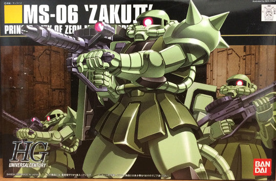 HG - Zaku II Production Type