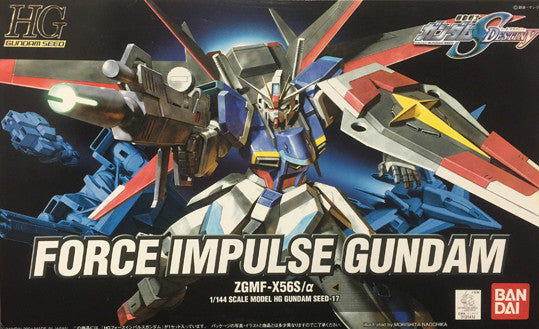 HGSE - Force Impulse Gundam