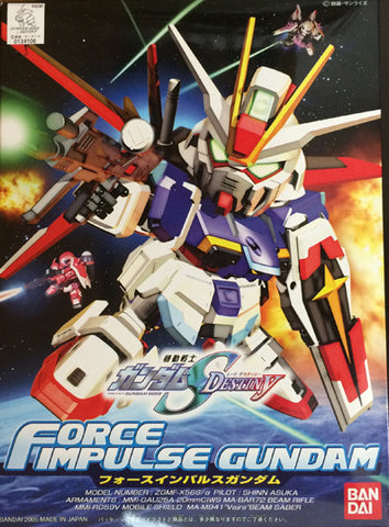 SD - Force Impulse Gundam