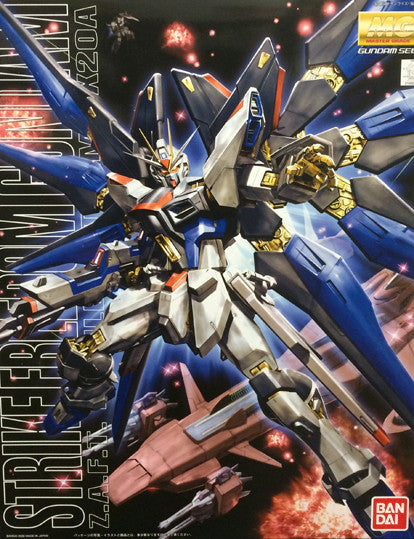 MG - Strike Freedom Gundam
