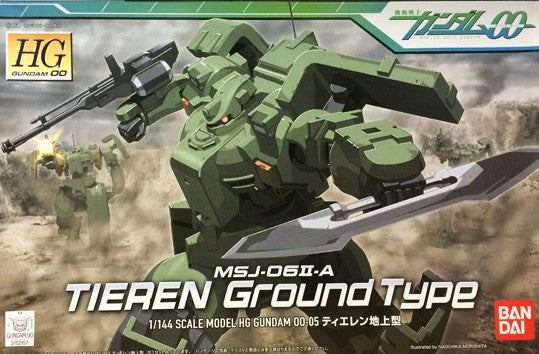 HG00 - Tieren Ground Type