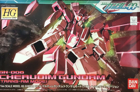 HG00 - Cherudim Gundam Trans-Am Mode