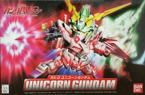 SD - Unicorn Gundam