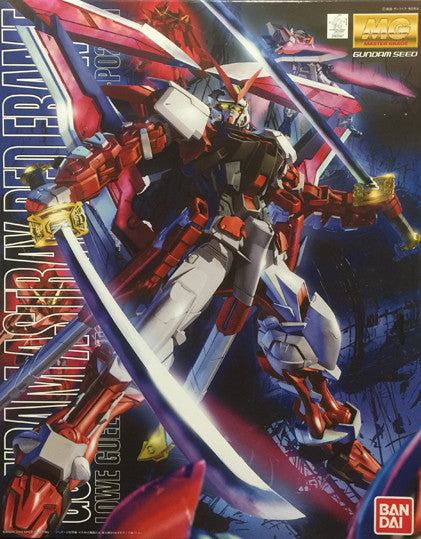 MG - Gundam Astray Red Frame
