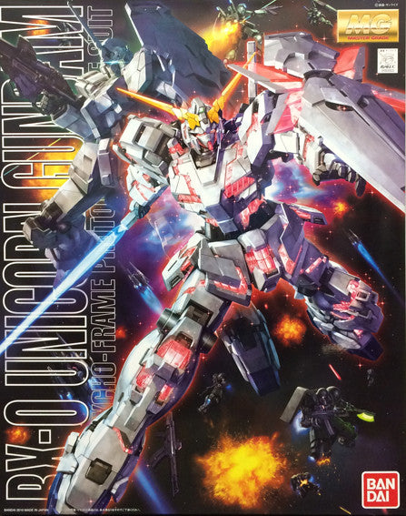MG - Unicorn Gundam
