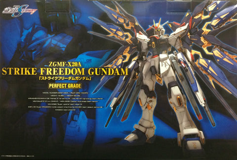 PG - Strike Freedom Gundam