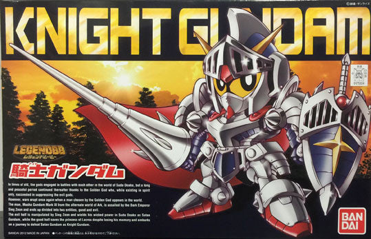 SD - Legend BB Knight Gundam