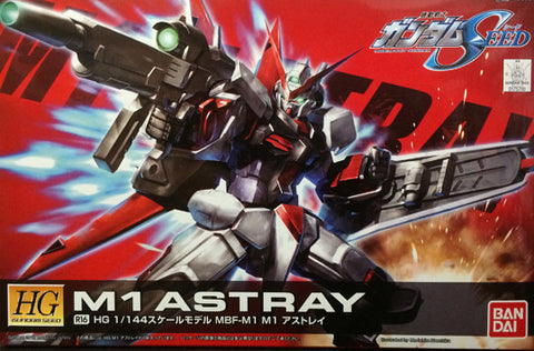 HGSE - M1 Astray (Remaster)