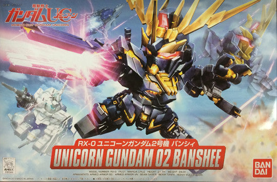 SD - Unicorn Gundam Banshee