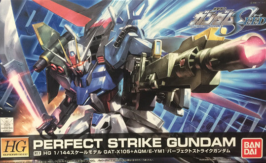 HGSE - Perfect Strike Gundam (Remaster)
