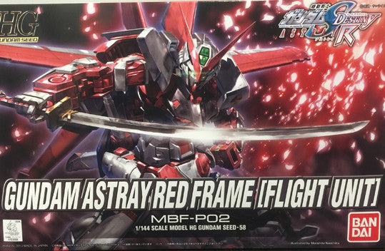 HGSE - Gundam Astray Red Flame (Flight Unit)