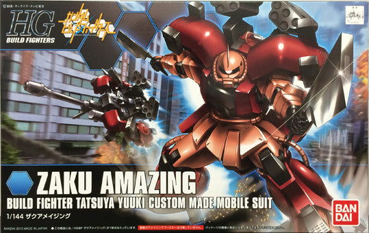 HGBF - Build Zaku Amazing