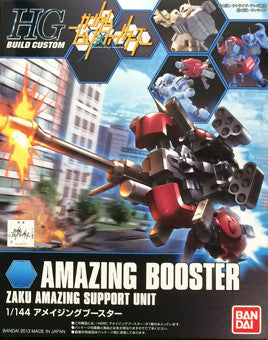 HGBC - Build Custom: Amazing Booster