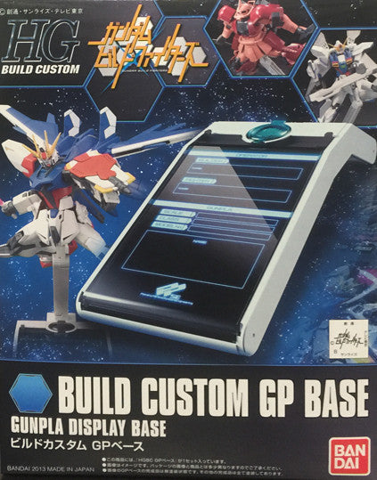 HGBC - Build Custom: GP Base