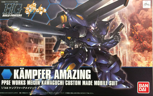 HGBF - Build Kampfer Amazing
