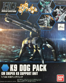 HGBC - Build Custom: K9 Dog Pack