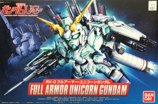 SD - Full Armor Unicorn Gundam